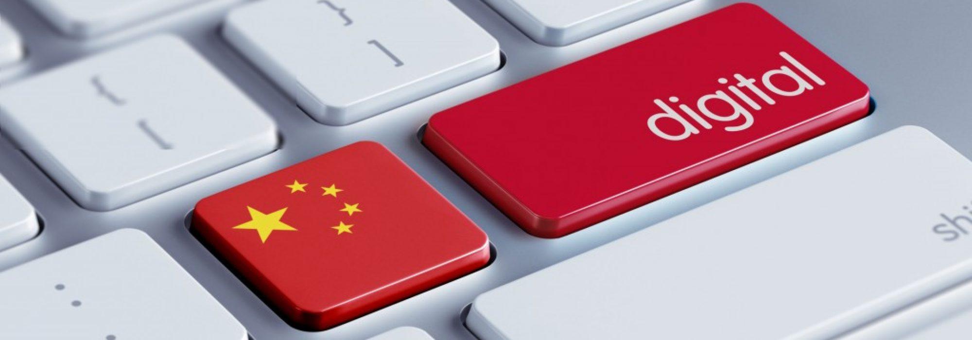 Четыре маркетинговых направления из Китая в 2020 году